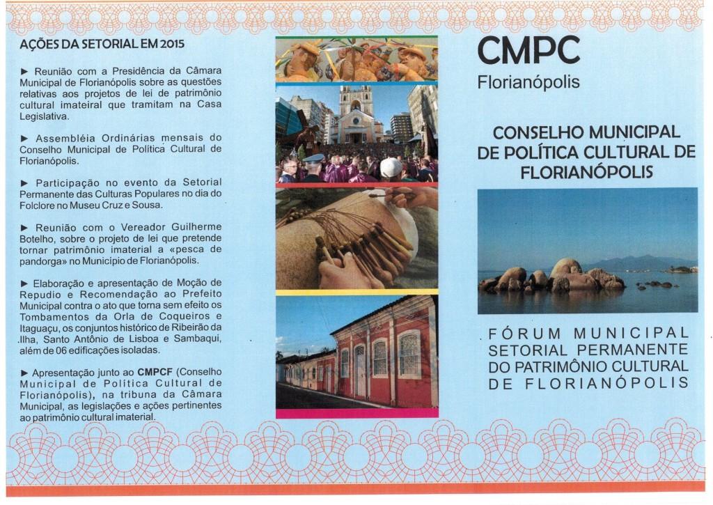 CMPC - Florianópolis 1